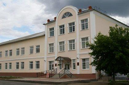 соль-илецкая больница восстановительного лечения