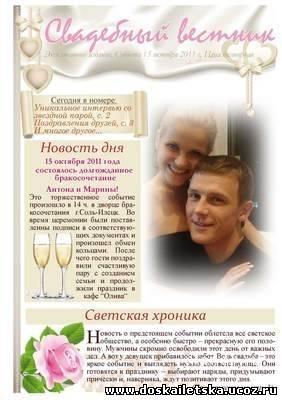 С днем рождения поздравления русская классика